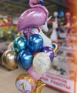Букет шариков Нам 1 год