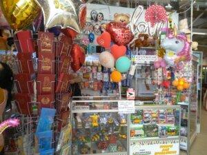 Студия воздушный мир - гелиевые шарики, товары для праздника в г.Никополь