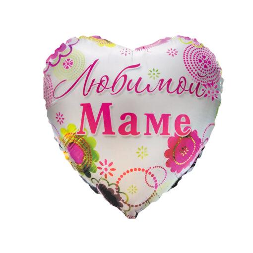 Фольгированное сердце шарик - любимой маме