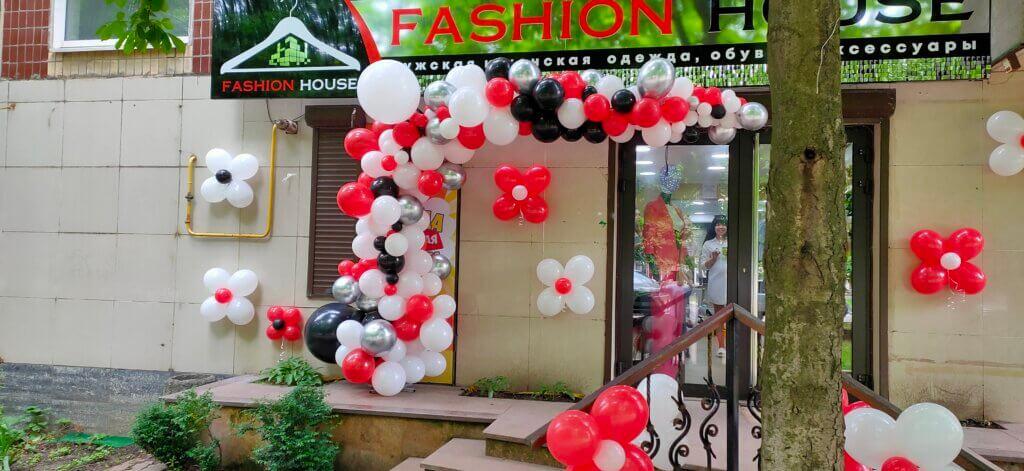 Открытие магазина Никополь